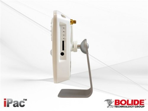 Bolide BN1008 iCube Home Security Wireless IP Night Vision IR Camera for Smartphone/Tablet/PC, PIR Motion Alert, Two-Way Speaker (White)